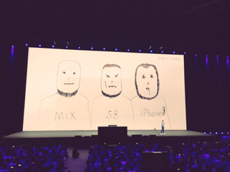 Xiaomi высмеяла Apple в ходе презентации своего нового смартфона